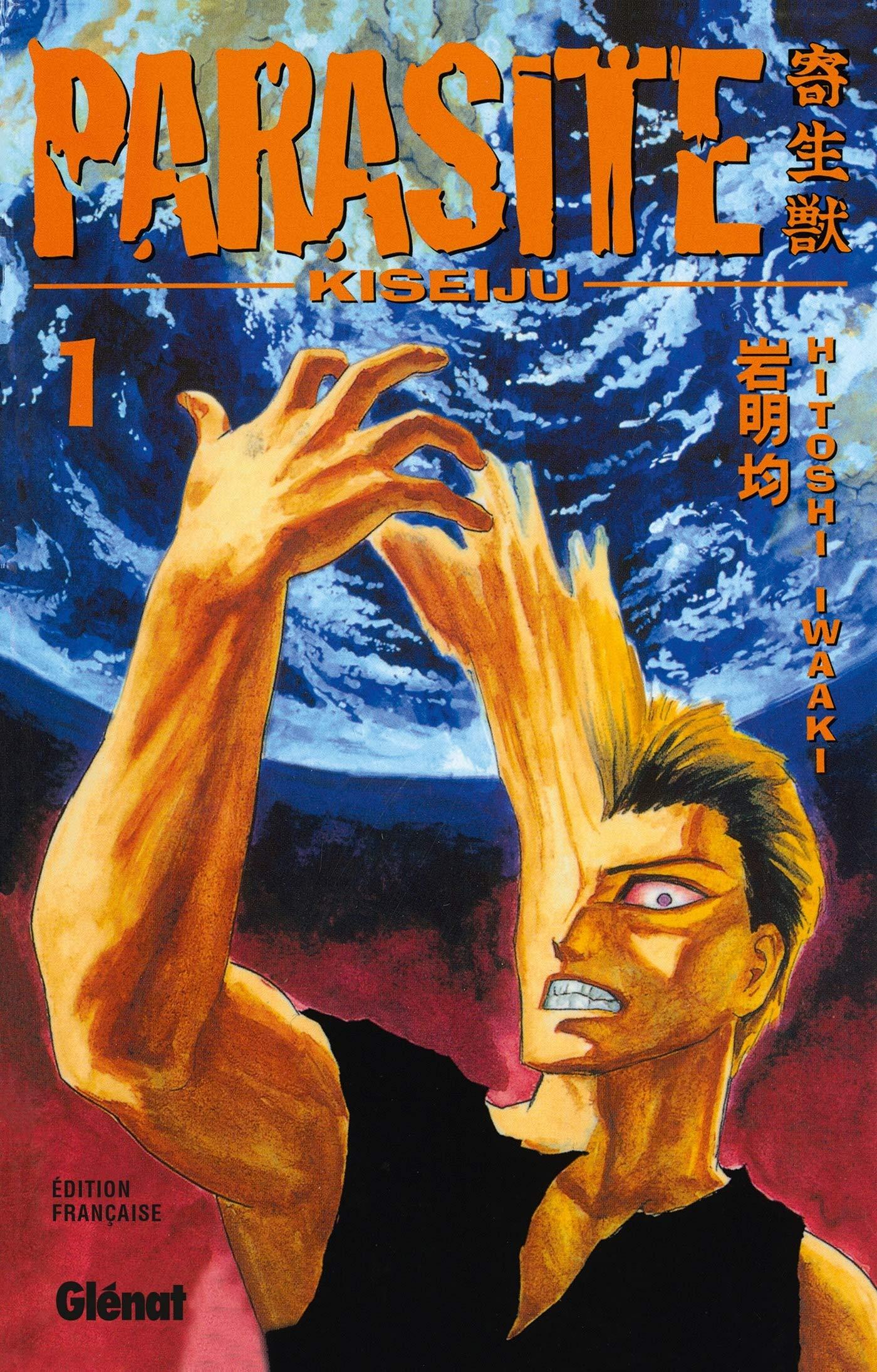 Parasite Manga