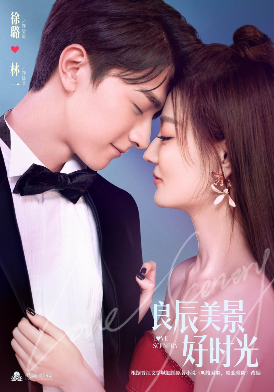 Love Scenery (drama)