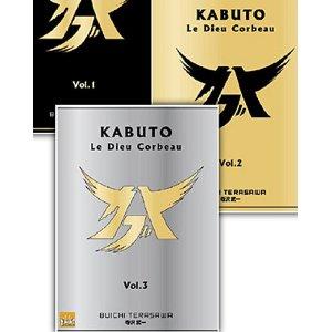 Kabuto Manga