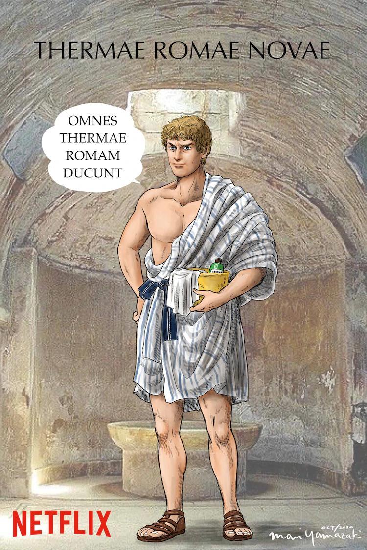 Thermae Romae Novae Affiche