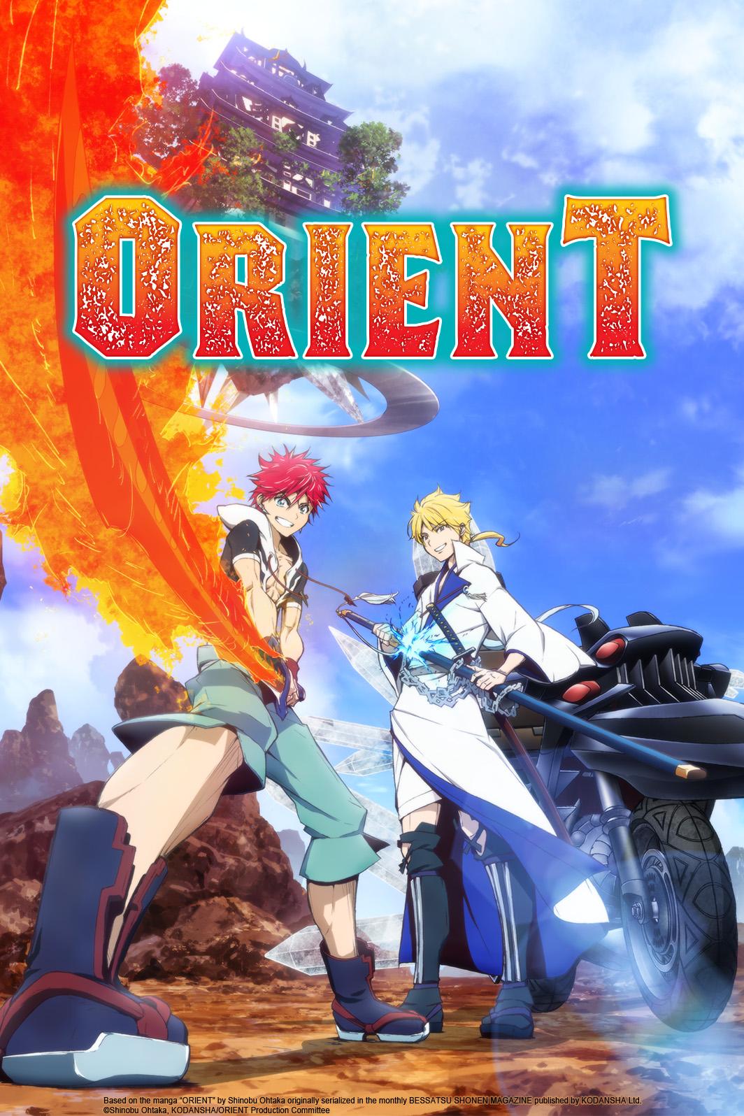 Visuel de l'anime Orient