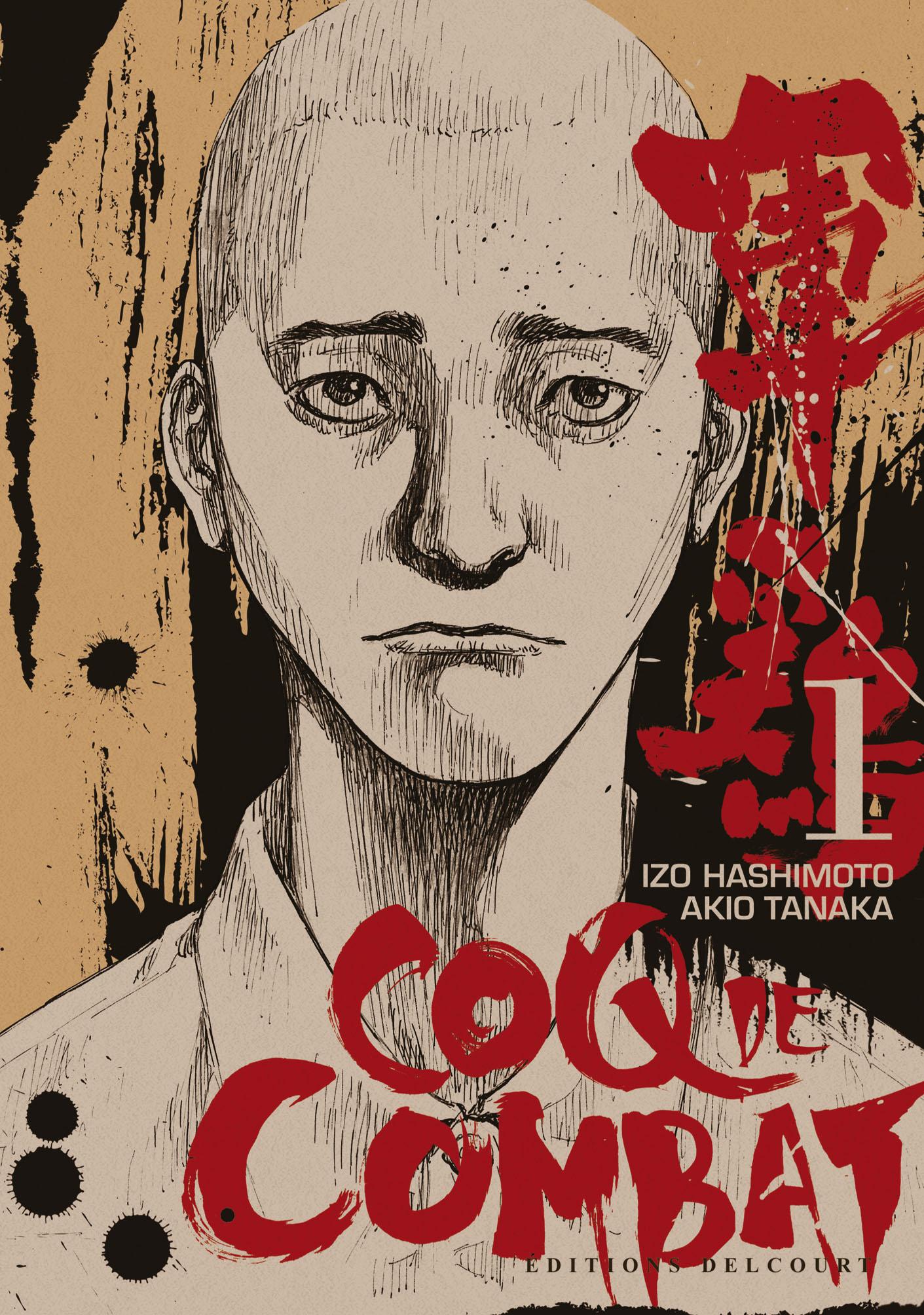 Coq de Combat Manga