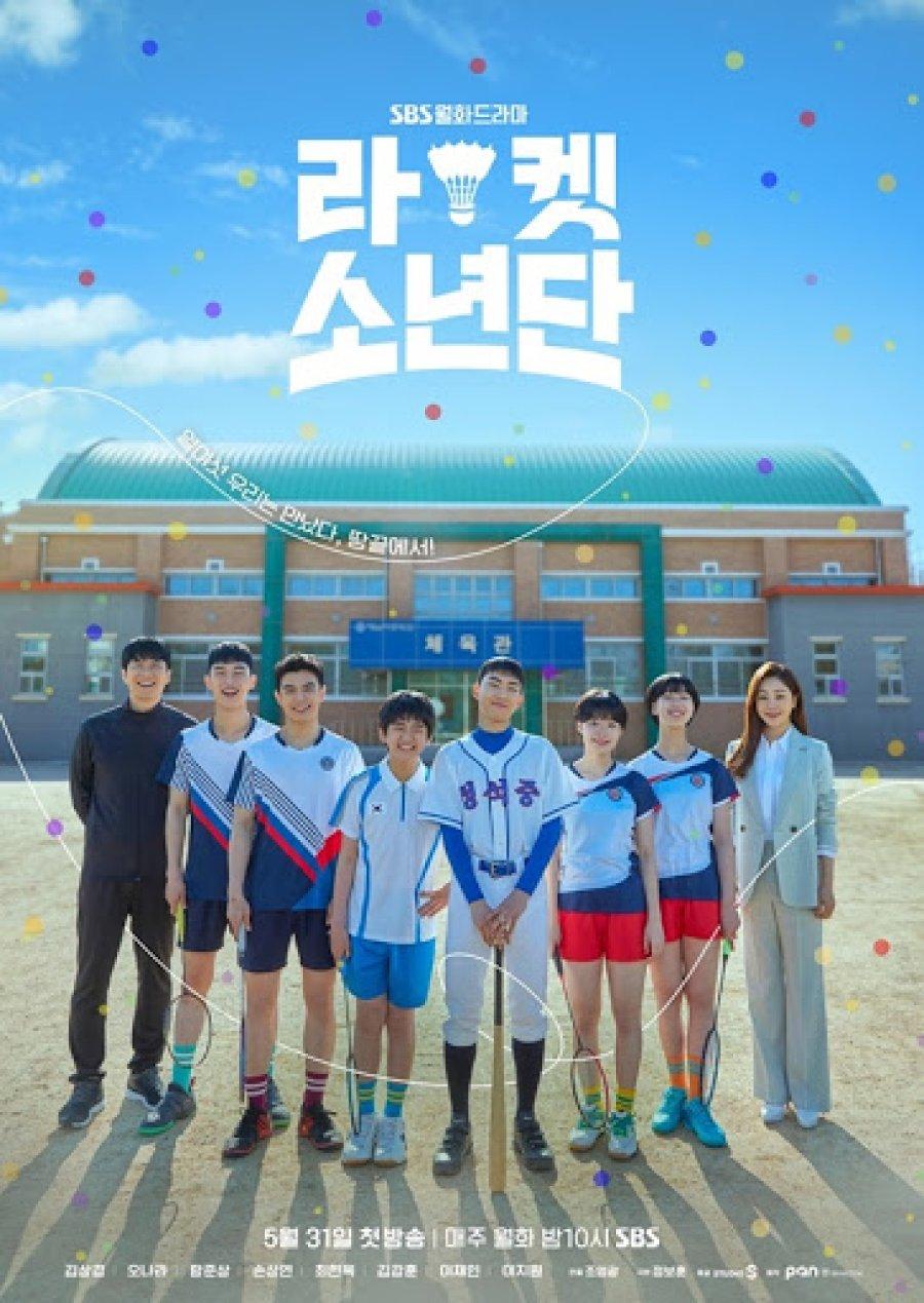 Racket Boys (drama)
