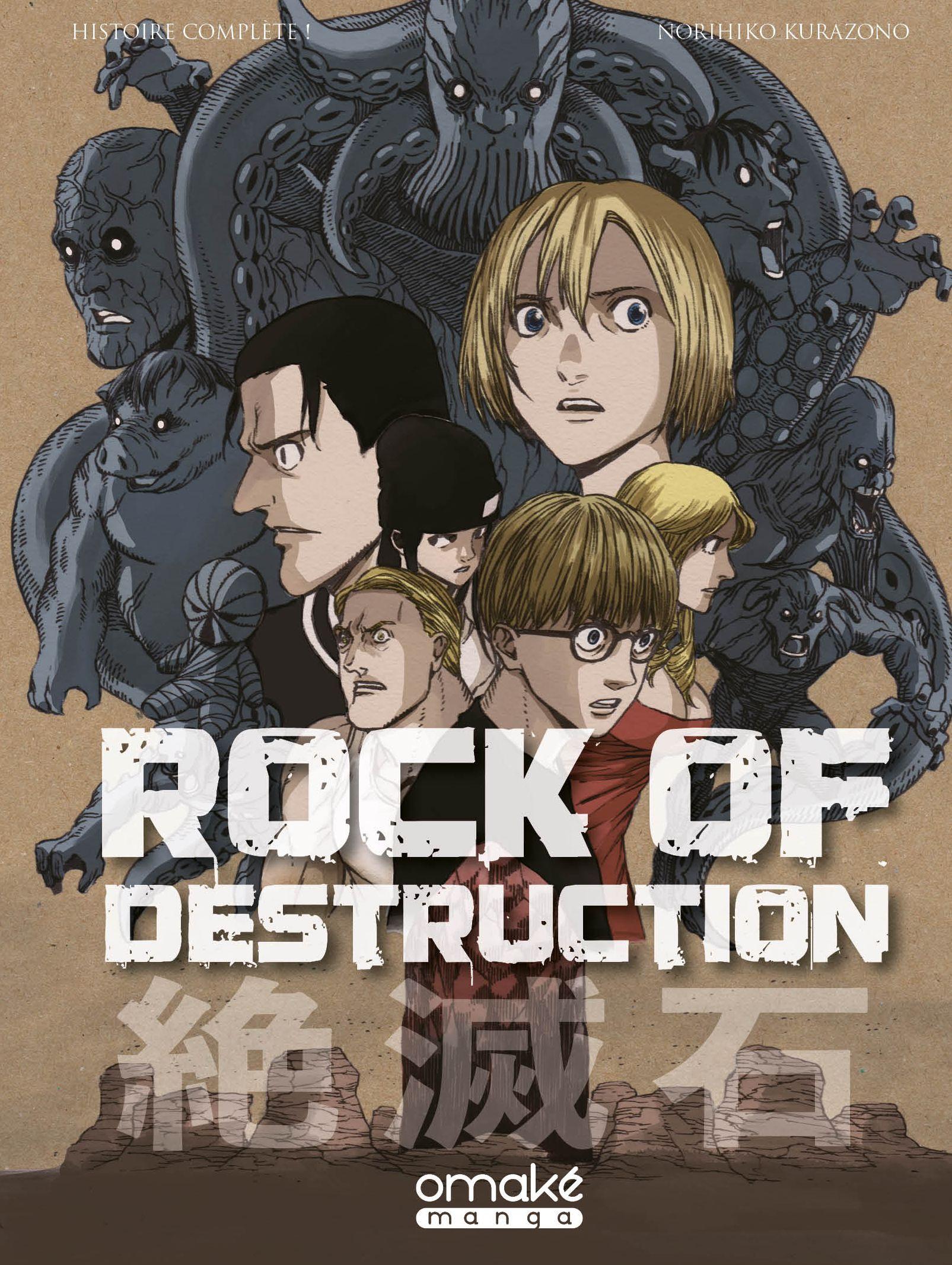 Rock of destruction Manga