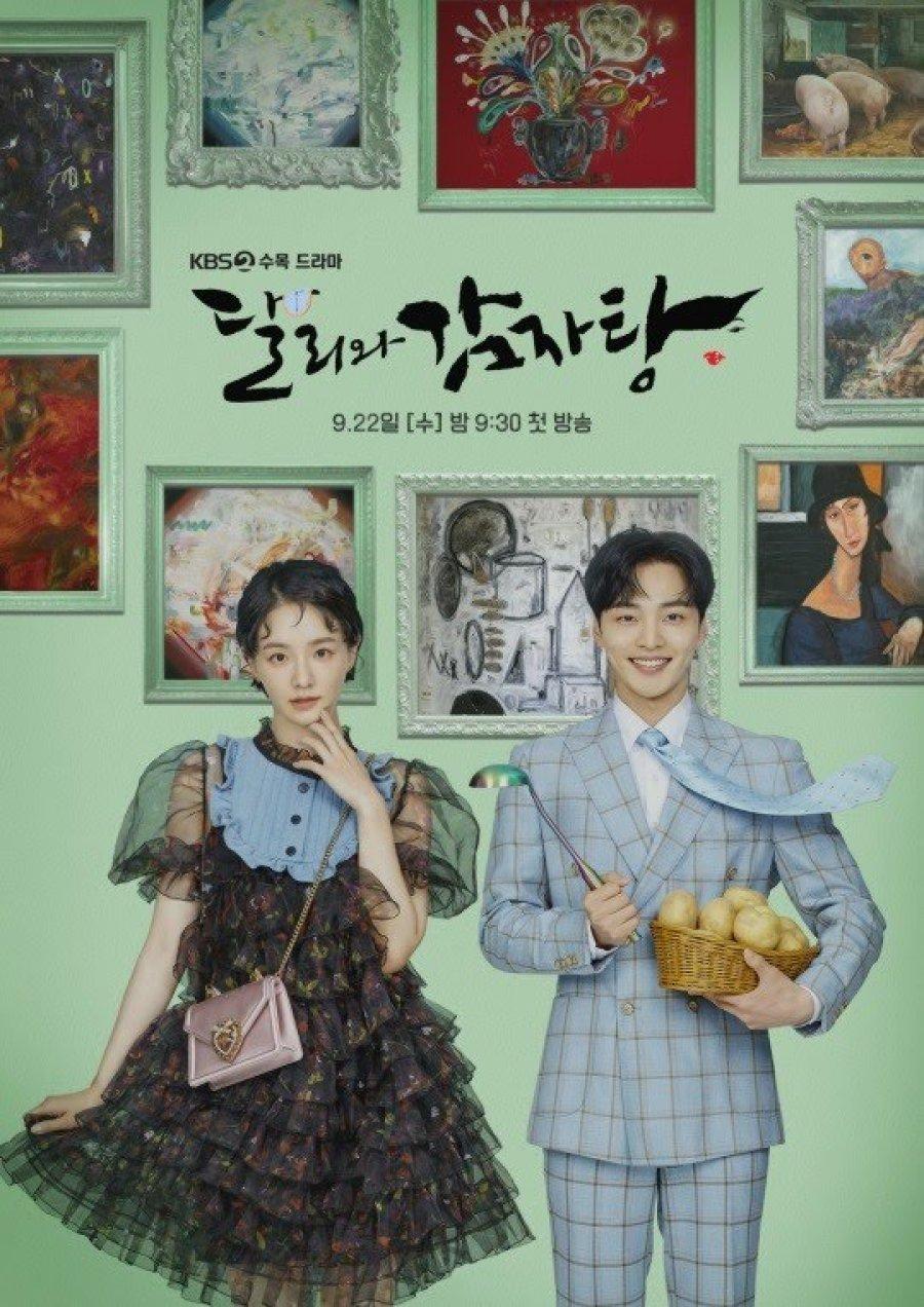 Dal-Ri and Gamjatang (drama)