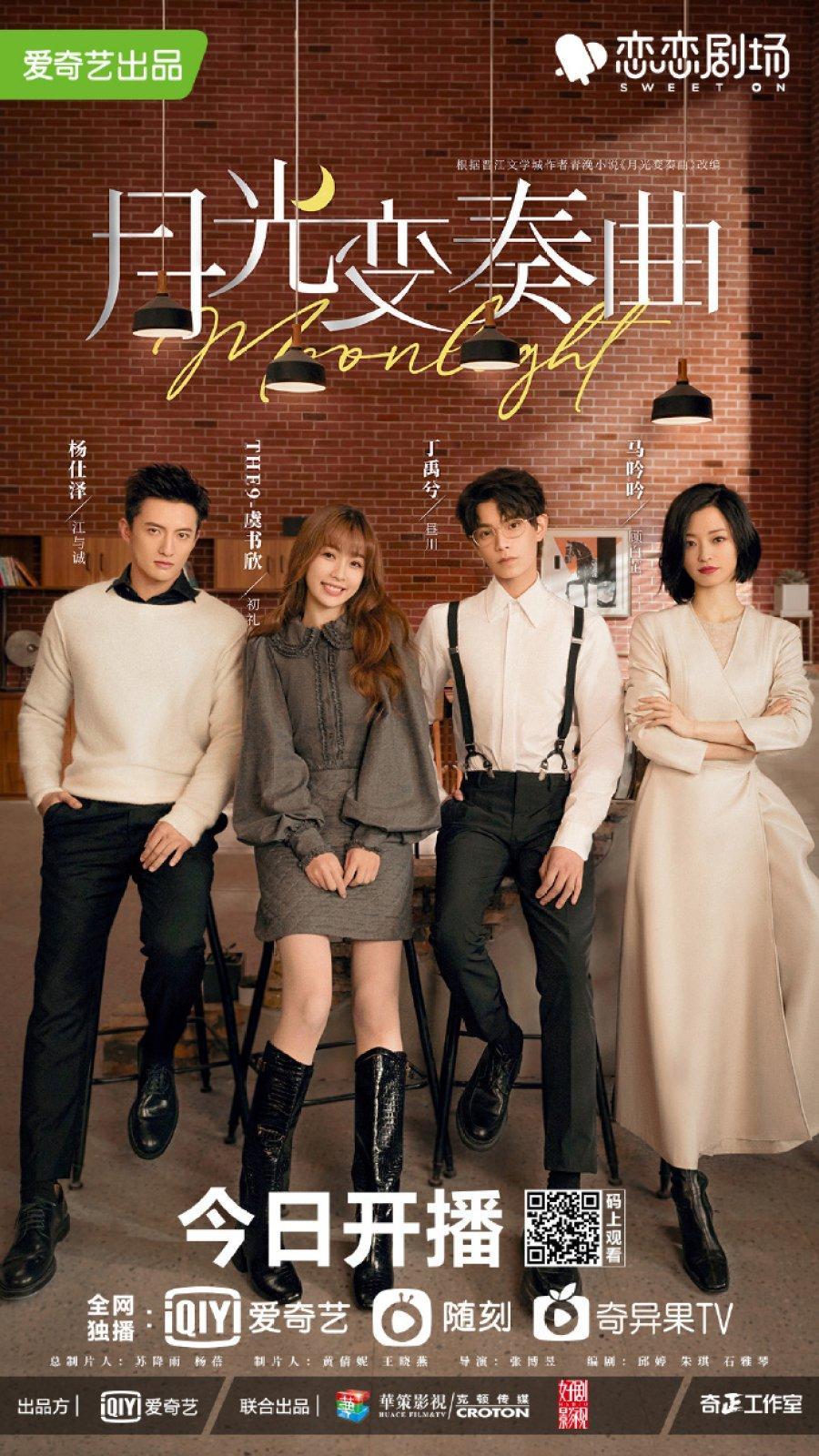 Moonlight (drama)