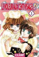 Le Voleur aux 100 Visages Manga