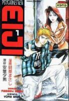 Psychometrer Eiji Manga