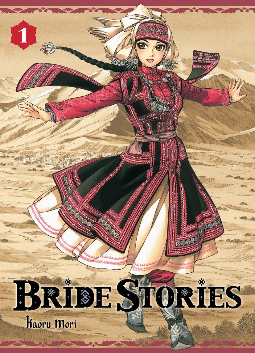 Bride Stories Manga