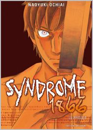Syndrome 1866 Manga