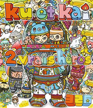 Kû et Kaï, deux vrais héros Manga