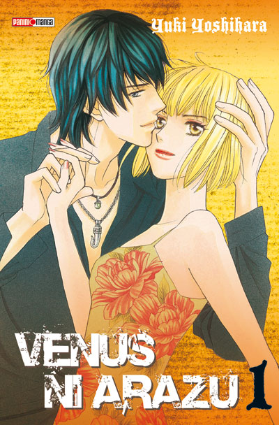 Venus ni Arazu Manga