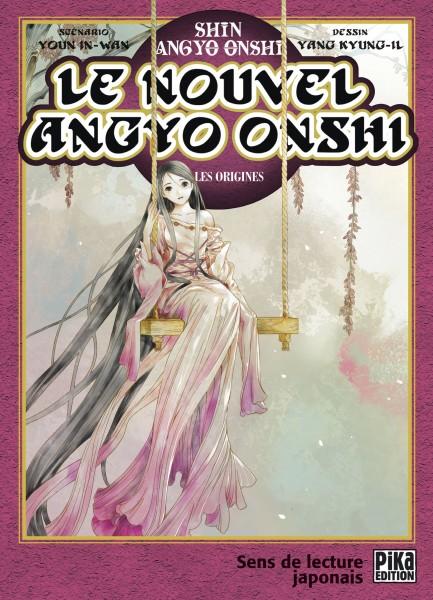 Le Nouvel Angyo Onshi - Les Origines Manga