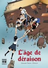 L'Age de Déraison Manga