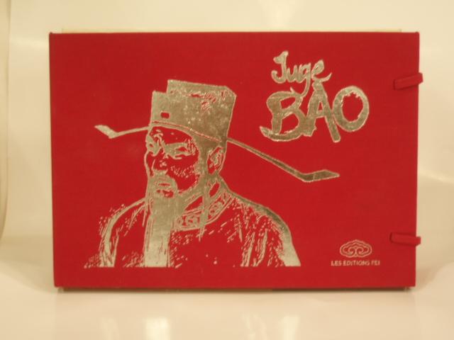 Juge Bao Manhua