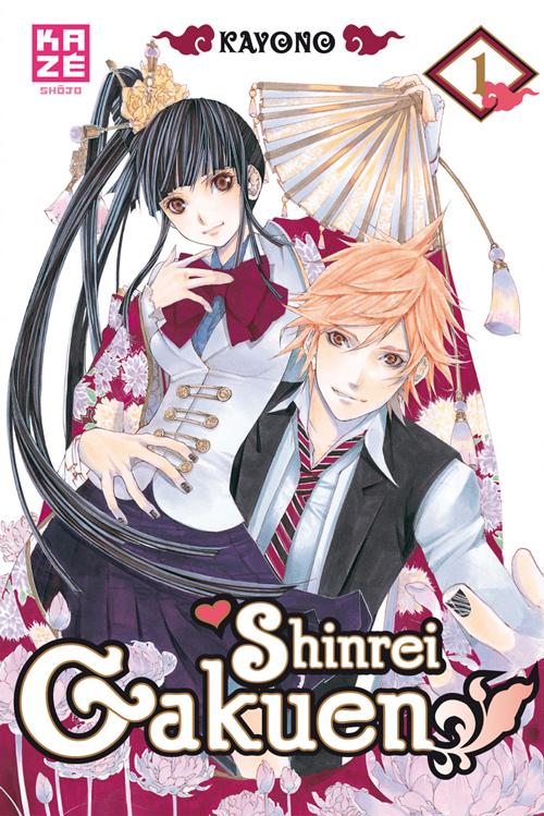 Shinrei Gakuen Manga