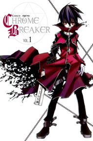 Chrome Breaker Manga