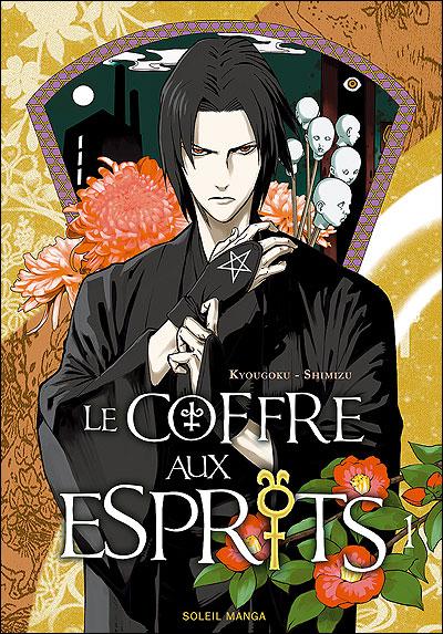 Le Coffre aux Esprits  Manga