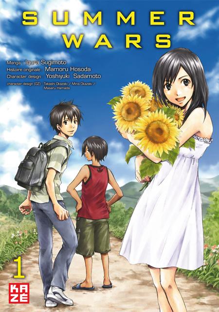 Summer Wars Manga
