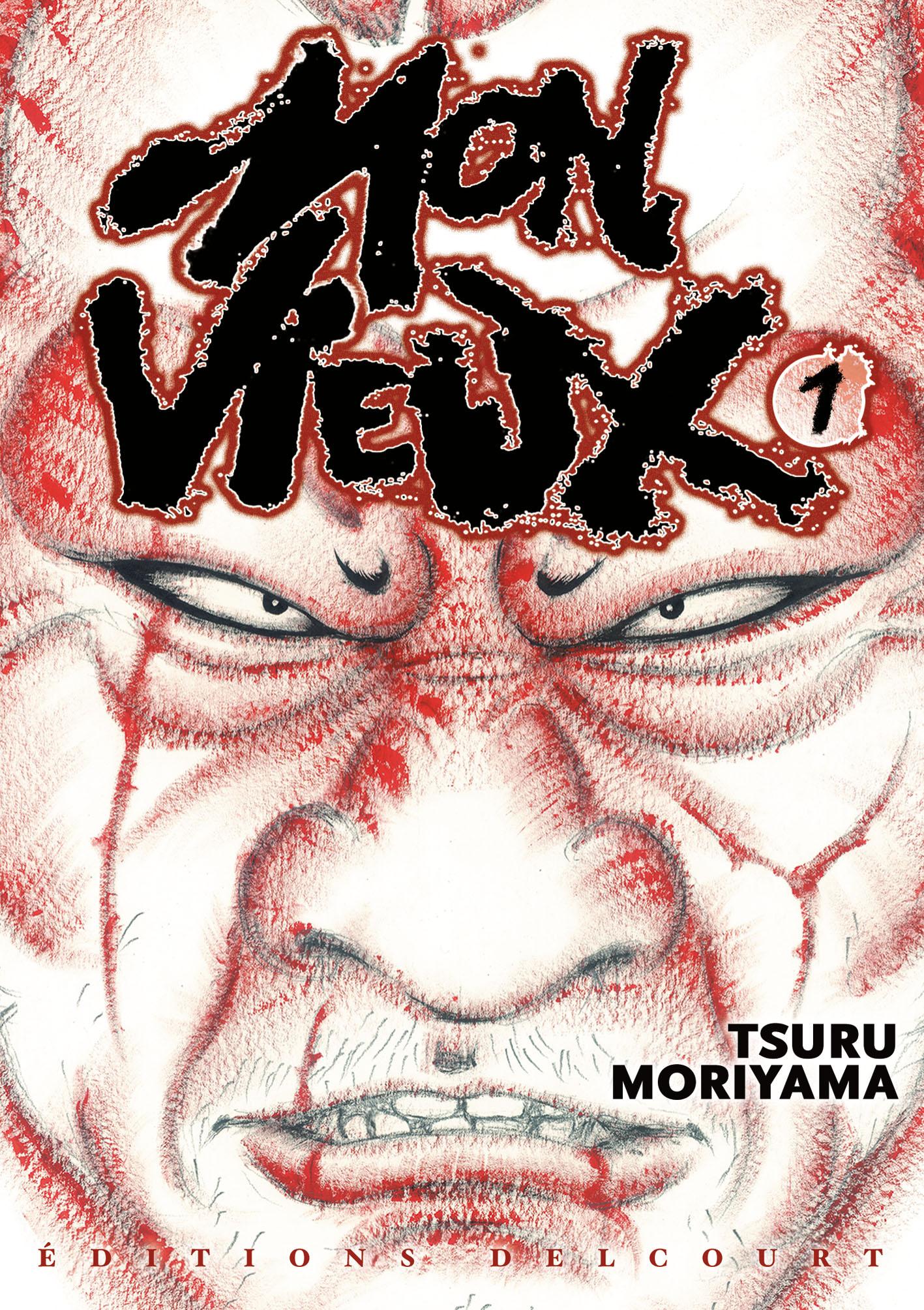 Mon Vieux Manga