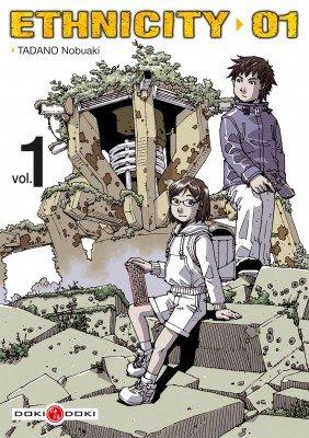 Ethnicity 01 Manga