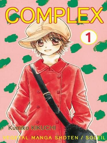 Complex Manga