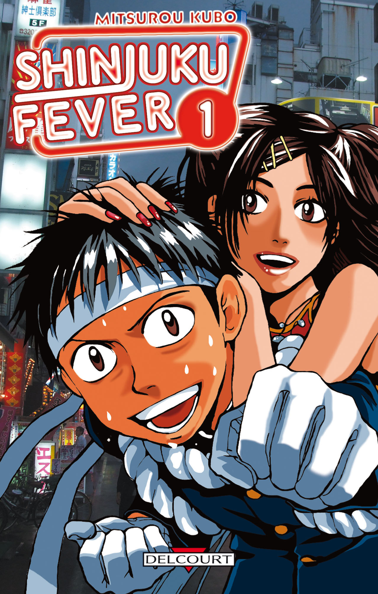 Shinjuku Fever Manga