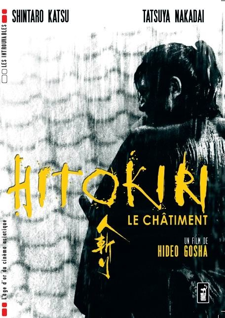 Hitokiri, le châtiment