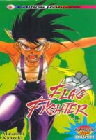 Flag Fighter 5