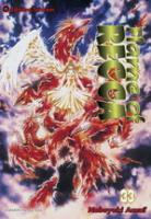 Flame of Recca 33