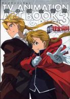 Fullmetal Alchemist Tv Animation Art Book 3