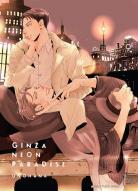 Manga - Ginza Neon Paradise
