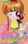 Happy Ice-Cream ! 3