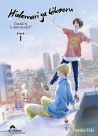 Manga - Hidamari ga kikoeru