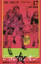 jojo-s-bizarre-adventure-jojolion-manga-
