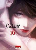 Kasane – La Voleuse de visage 10