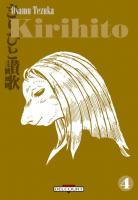 Kirihito 4