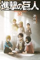 l-attaque-des-titans-manga-volume-24-jap