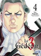 Manga - Le 3e Gédéon