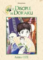 Le disciple de Doraku 4