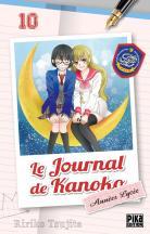 Le journal de Kanoko - Années lycée 10