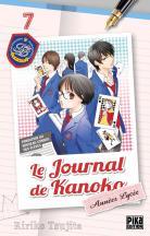 Le journal de Kanoko - Années lycée 7