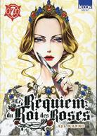 Le Requiem du Roi des Roses 7