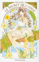 Manga - Le secret de l'ange