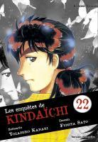 Les Enquêtes de Kindaïchi 22