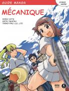 Mécanique guides manga 1
