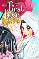 My First Love  12