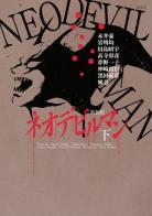 Neo Devilman 2