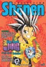 Shonen 5 Magazine de prépublication