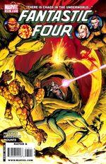 Fantastic Four 575 Comics